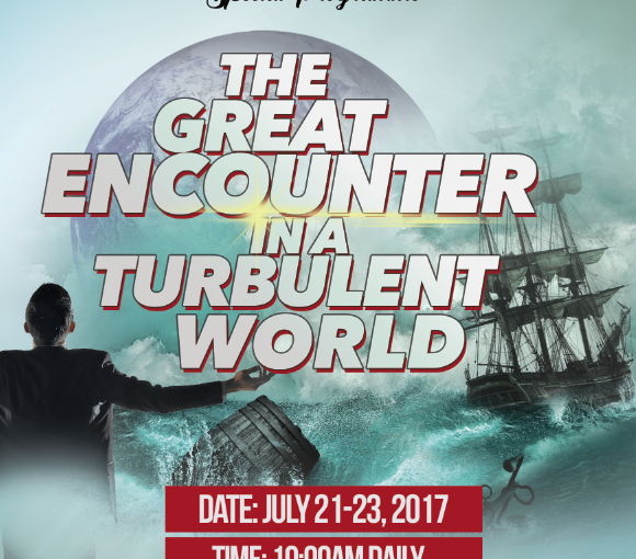 July Conference 2017